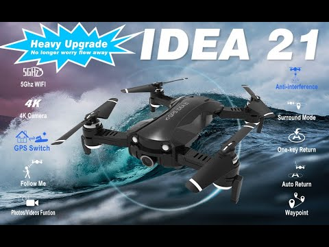 IDEA21 indoor operation tutorial