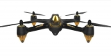 Hubsan X4 H501S FPV: Modo «Follow Me» y motores brushless