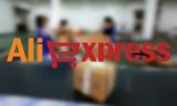 Comprar drones baratos en Aliexpress