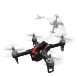 MJX Bugs 3 Mini: Drone de carreras para principiantes con modo ACRO